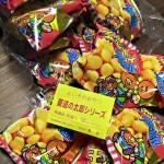 玉葱さん太郎のさんについて。